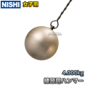 ハンマー投げ 練習用ハンマー 女子用 4.0kg NT5607