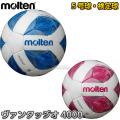 サッカーボール5号球 検定球 ヴァンタッジオ4000 F5A4000/F5A4000P