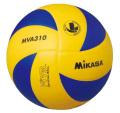 ミカサ バレーボール5号 MVA310