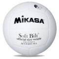 ミカサ バレーボール4号 MVP400-MA