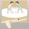 九櫻簡易相撲まわし小学生用