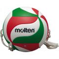 モルテン バレー専用トレーニングボール テッサーボール V5M9000-T