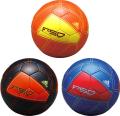 アディダス(adidas)サッカーボール4号球 F50グライダー AS4498