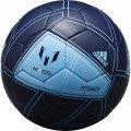 アディダス(adidas)サッカーボール4号球 F50グライダーメッシ AS4499ME