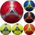 アディダス(adidas)サッカーボール4号球 タンゴ12グライダー AS474