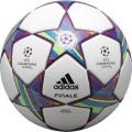 アディダス(adidas)サッカーボール5号球 フィナーレ AS5400WP