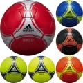 アディダス(adidas)サッカーボール5号球 タンゴ12グライダー AS574