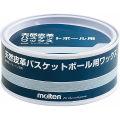 【モルテン・moltenバスケットボール】天然皮革バスケットボール用ワックスBC0010