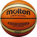 モルテン バスケットボール7号 GS7