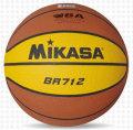 ミカサ バスケットボール検定球7号 BR712