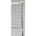 【ミカサ・MIKASA バレーボール】ソフトバレーボール用ネットNET100