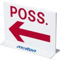 【モルテン・moltenバスケットボール】ポゼション表示器POSSE