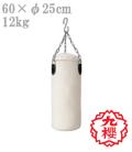 九櫻(九桜) 空手・拳法・格闘技用 サンドバッグ RO500