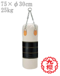 九櫻(九桜) 空手・拳法・格闘技用 サンドバッグ RO511