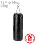 九櫻(九桜) 空手・拳法・格闘技用 サンドバッグ RO521