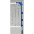 【ミカサ・MIKASA バレーボール】ソフトバレーボール用ネットSOFTNET10