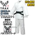 東洋柔道着TRAX+1