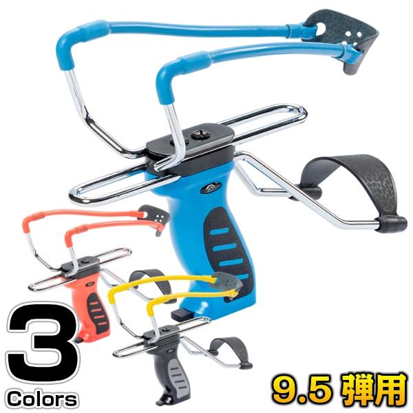 スリングショット SL6 ブルー/オレンジ/ブラック パチンコ