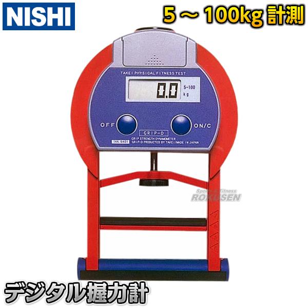 デジタル握力計 T3515