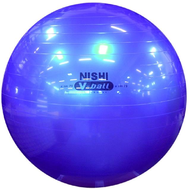 ノンバーストVボール 75cm <NT5874C>