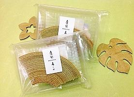 古代米カット