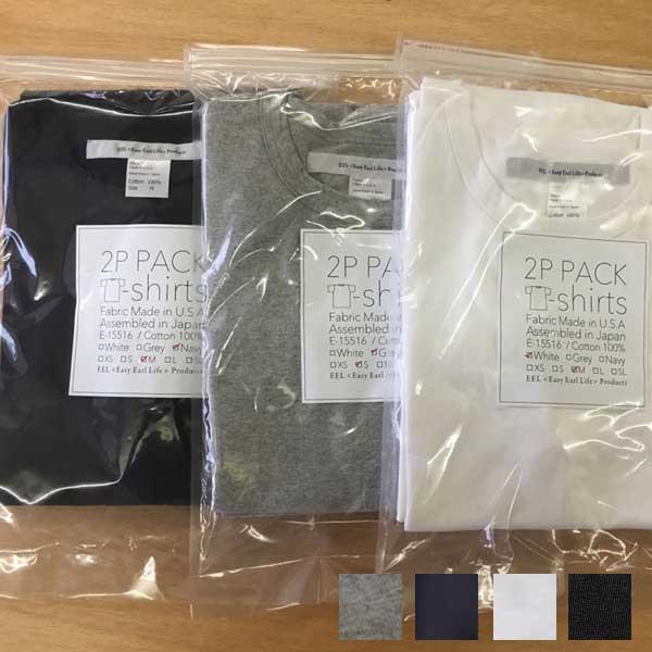 EEL,イール,イールプロダクツ,eel products