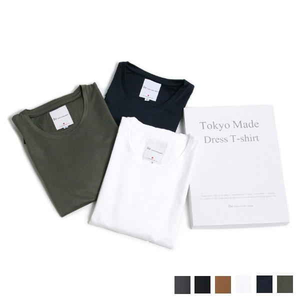 re made in tokyo japan,アールイー,アールイーメイドイントウキョウジャパン
