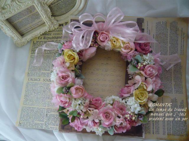 リース壁掛けお祝い プレゼント【ピンク】【ri002】【ROMANTIC】【ロマンティック】