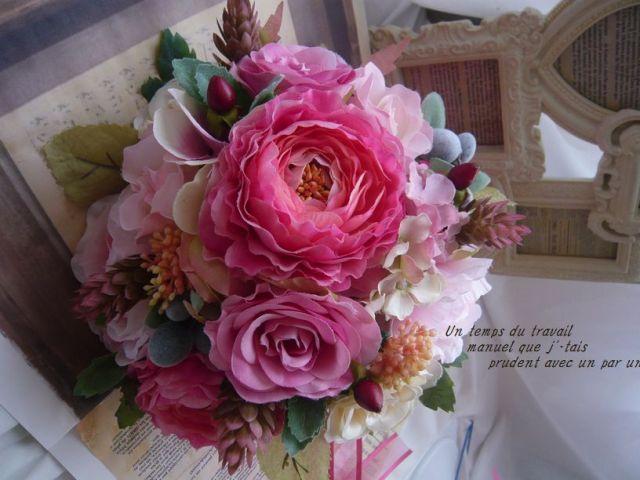 高級造花ブーケ ウエディング ブーケBOX付き 光触媒【bu008】【ROMANTIC】【ロマンティック】