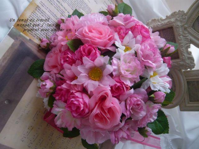 キャンペーン お花畑トスブーケ ギフトプレゼント【cabu01】【ROMANTIC】【ロマンティック】