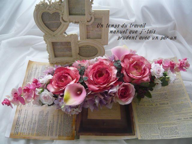 お祝い 高級造花 胡蝶蘭・薔薇 横長アレンジ BIGサイズ 光触媒【ar012】【ROMANTIC】【ロマンティック】