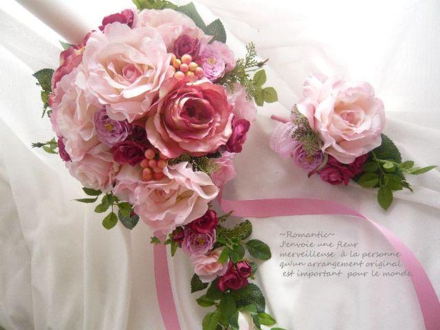 ブライダルブーケ ナチュラル 高級造花  ブーケBOX付き アーティフィシャルフラワー 造花通販 ウエディングブーケ【b12】【ROMANTIC】【ロマンティック】