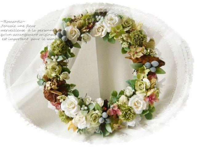 リース壁掛け  森リース 高級造花 造花通販 シルクフラワー【r115】【ROMANTIC】【ロマンティック】