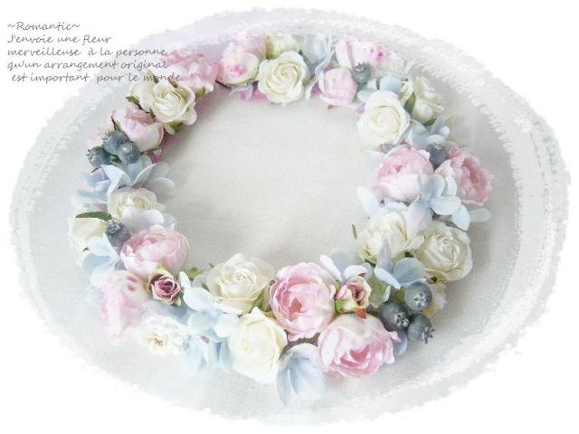 ウエディング花冠 サムシングブルー幸を呼ぶ色 縦幅6センチ ホワイト ピンク 高級造花 ウエディング花冠【hana516】【ROMANTIC】【ロマンティック】