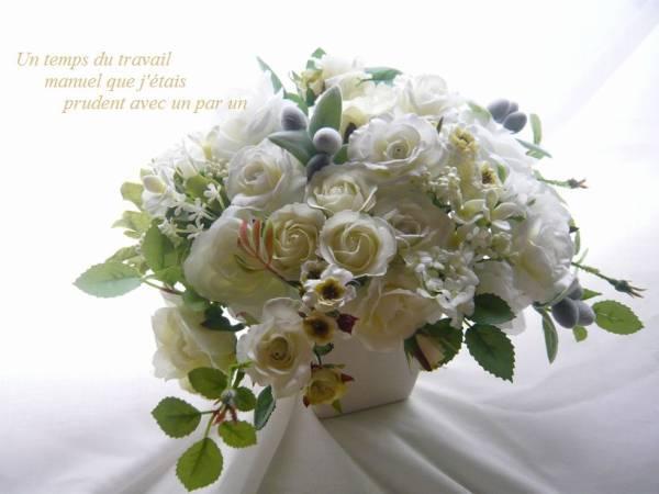 アーティフィシャルフラワーアレンジ 高級造花 シルクフラワー 誕生日プレゼント【ar013】【ROMANTIC】【ロマンティック】