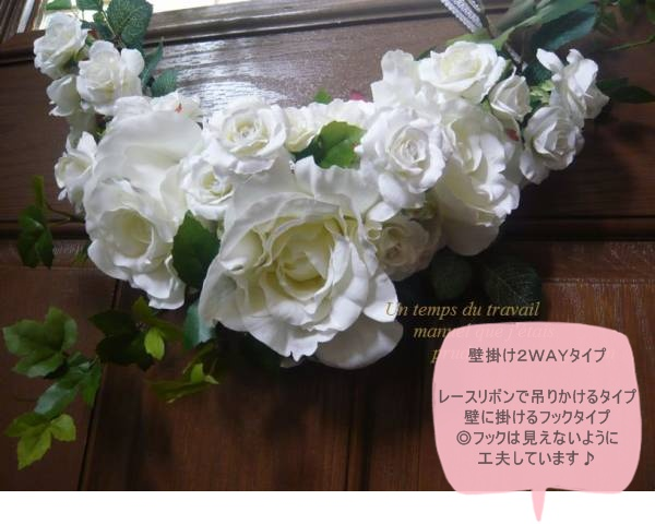 高級造花 壁掛け 置き飾り 3wayタイプ【iz1】【ROMANTIC】【ロマンティック】