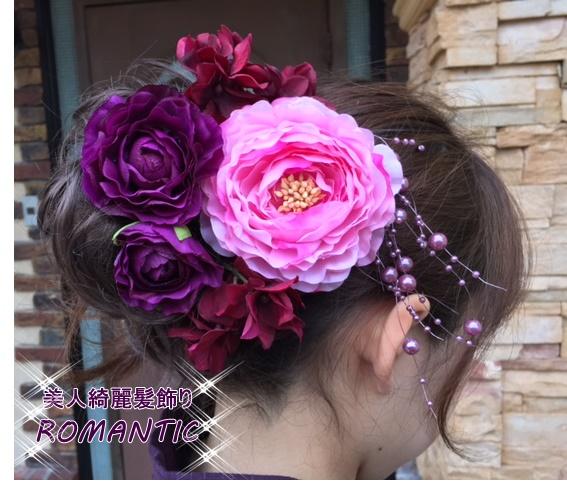 和 髪飾り6点セット 美人綺麗髪飾り6点豪華デラックスセット 成人式 卒業式 入学式 着物 袴