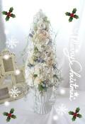 クリスマスツリー ヨーロピアンテイスト 高級造花 アーティフィシャルフラワー 光触媒【tr01】【ROMANTIC】【ロマンティック】