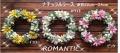 【フラワーリース】ハーブリース インテリアをナチュラルに! バラ マーガレット 紫陽花 高級造花 シルクフラワー 雑貨 /ギフト・お祝い・お誕生日・お礼・ホワイトデー・プレゼント・母の日・敬老の日・結婚祝い・新築祝い・アジサイ