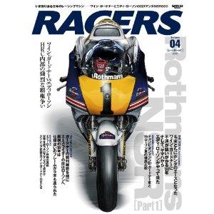 RACERS04