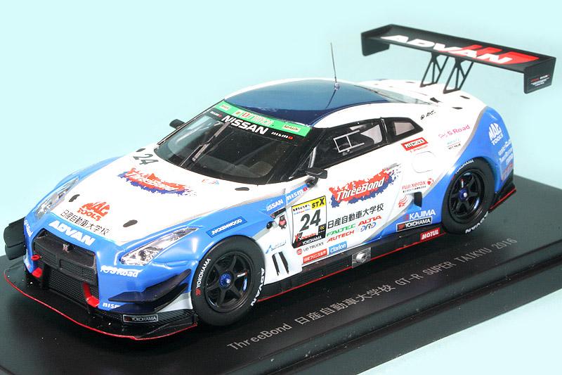 エブロ 1/43 ThreeBond 日産自動車大学校 GT-R スーパー耐久 2016 No.24 45484
