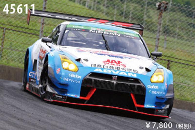 エブロ 1/43 Three Bond 日産自動車大学校 GT-R スーパー耐久 2017 No.1 45611
