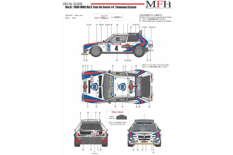 MFH-K545