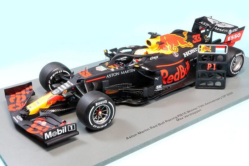 スパーク 1/18 アストン マーチン レッドブル レーシング RB16 70th AnniversaryGP 2020 Winner M.フェルスタッペン 18S486