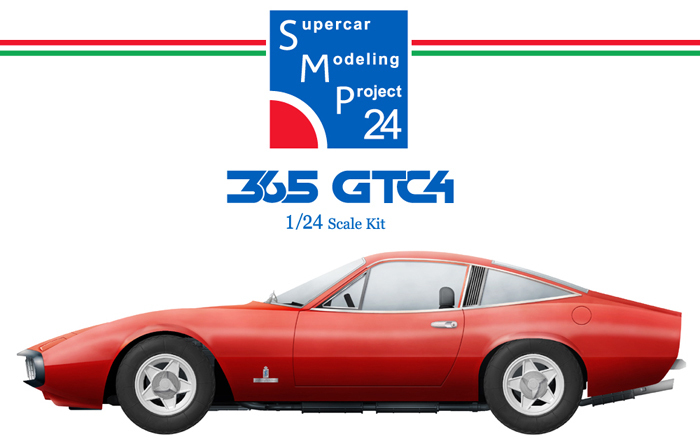 SMP24 1/24 レジンキット フェラーリ 365 GTC4 SMP24021