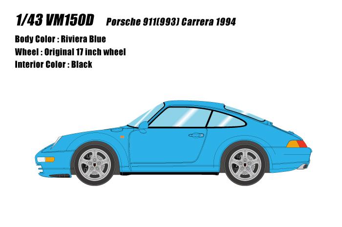 [予約] ヴィジョン 1/43 ポルシェ 911 (993) カレラ 1994 リビエラブルー VM150D