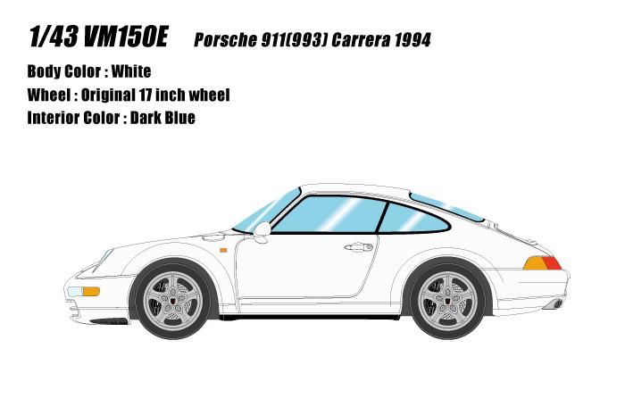 [予約] ヴィジョン 1/43 ポルシェ 911 (993) カレラ 1994 ホワイト VM150E