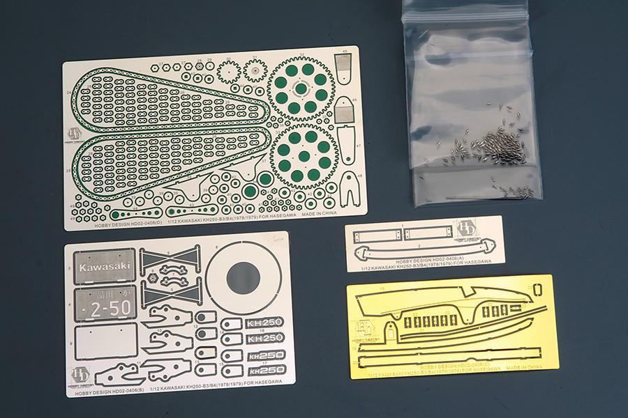 ホビーデザイン 1/12 カワサキ KH250 B3 1978 B4 1979 ディティルアップパーツ ハセガワ対応 HD02-0406