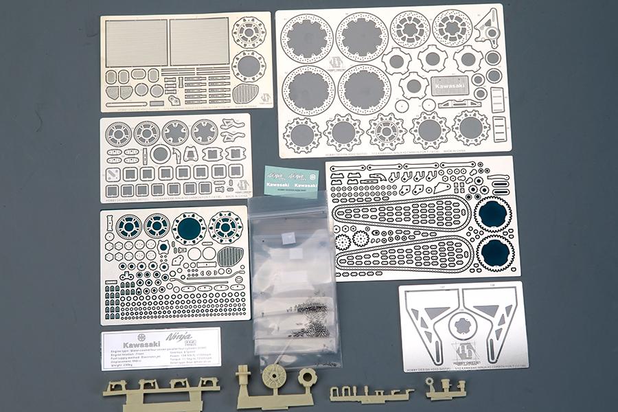 ホビーデザイン 1/12 カワサキ ニンジャ H2 カーボン ディティールアップパーツ (タミヤ対応) HD02-0407