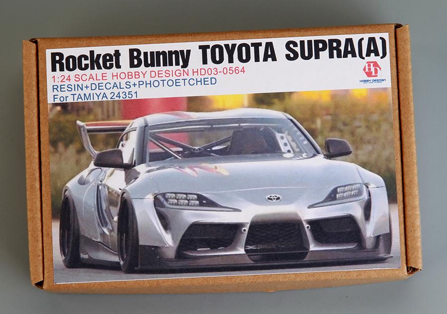 ホビーデザイン 1/24 ロケットバニー トヨタ スープラ タイプA トランスキット (タミヤ対応) HD03-0564